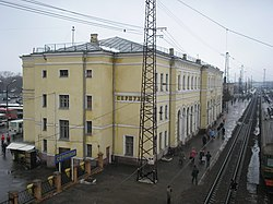 Serpukhov railstation.JPG