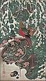 Setchū Kinkei-zu by Itō Jakuchū.jpg