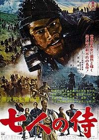 Seven Samurai poster2.jpg