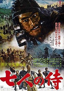 Poster del film I sette samurai del 1954, uno dei film più noti del regista
