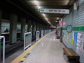 Sangwangsimni station - Image: Sgwgsmrs 02