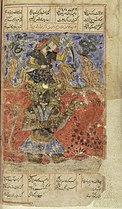 Shah Namah, the Persian Epic of the Kings Wellcome L0035187.jpg