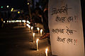 Shahbag Projonmo Square Uprising Demanding Death Penalty of the War Criminals of 1971 in Bangladesh 06.jpg