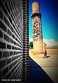 Shams'e tabrizi minaret.jpg