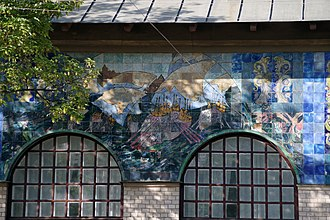 Taganrog City Architectural Development Museum - Image: Sharonov House 5