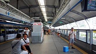 Henggang station - Image: Shenzhen Metro Line 3 Henggang Sta Platform