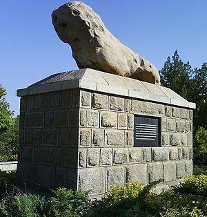 Hamadan Stone Lion - Remain of the 'Lionsgate' of Hamadan