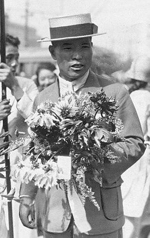 Shizo Kanakuri - Shizō Kanakuri returning from the 1924 Olympics
