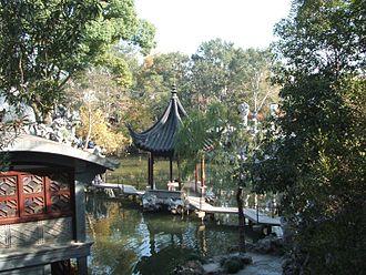Jiangnan - Shizilin