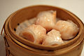 Shrimp dumplings at Golden Unicorn, Chinatown, NYC, April 2009.jpg