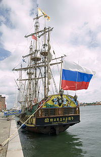 Shtandart Russian ship 2.jpg