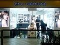 Shu Uemura store at Rockwell Mall, Makati City, Philippines.jpg