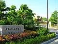 Shurakuen-Park01.jpg