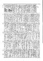 Shutei DainipponKokugoJiten 1952 35 mo.pdf