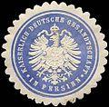 Siegelmarke Kaiserlich Deutsche Gesandtschaft in Persien W0223515.jpg
