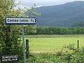 Sign for Camas-luinie on entering Killilan - geograph.org.uk - 319033.jpg