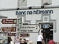 Signs in Irish - geograph.org.uk - 51693.jpg
