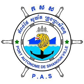 Sihanoukville Autonomous Port - International Port of Sihanoukville