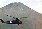 Sikorsky HSS-1 of HS-2 in flight, in 1960.jpg
