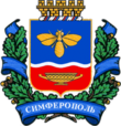 Coat of arms of Simferopol