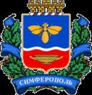 Simferopol-COA.png
