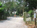 Singapore Botanic Gardens, Cluny Park Gate, Sep 06.JPG