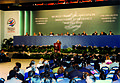 Singapore Ministerial Conference 9-13 December 1996 (9308812224).jpg