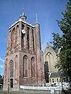 Grote of Sint-Gertrudiskerk, toren