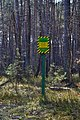 Skulyn Kovelskyi Volynska-Sosnyna-1 nature monument-guard board.jpg