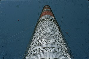 Solar updraft tower - Manzanares Solar Chimney - view of the tower through the collector glass roof