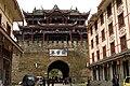 Songpan Yanxun Gate.JPG
