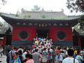 Songshan Shaolin (4).jpg