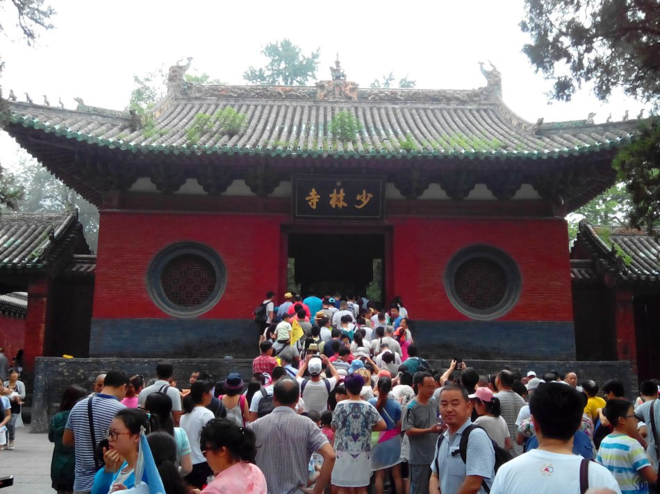 Songshan Shaolin (4)