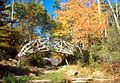 South Valley Bridge.jpg
