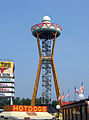 South of the Border - The Sombrero Tower.JPG