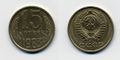 Soviet Union-1983-Coin-0.15.jpg