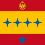 Spanish Chief of Staff of the Army flag.png