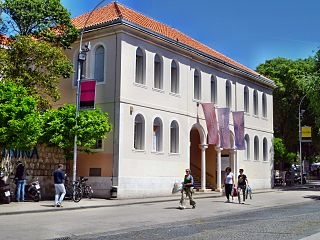 Gallery of Fine Arts, Split