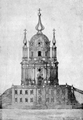 St. Andrew's Church. Kyiv.1809.png