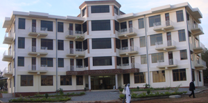St. Augustine University of Tanzania - Administration Block