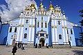 St. Michael's Golden-Domed Monastery, Kiev (43351329932).jpg