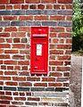 St Mark's, Eagland Hill - post box.jpg