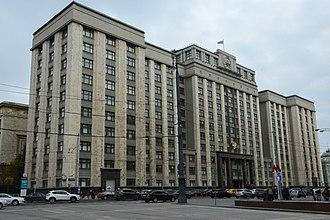 Gosplan - Gosplan Building, now State Duma