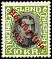 StampIceland1933Michel174.jpg