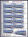 Stamp 2010 Elektrovoz DE1.jpg