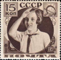 Stamp Soviet Union 1936 CPA534A.png