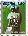 Stamp of Abkhazia - 2000 - Colnect 1004756 - Monument of Monkey.jpeg