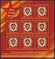 Stamp of Belarus - 2018 - Colnect 769944 - Centenary of the Forces of the Ministry of the Interior.jpeg