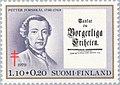 Stamp of Finland - 1979 - Colnect 46884 - Peter Forsskål 1732-1763 naturalist - orientalist.jpeg