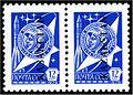 Stamp of Kazakhstan 002b-003b.jpg